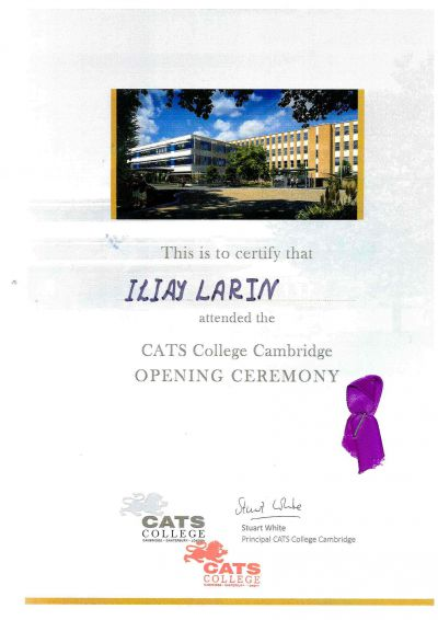 this is to certify that iliya larin